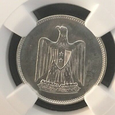 1377//1958 Syria Silver 25 Piastres Ngc Ms64 Pop.2