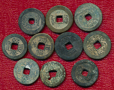 Lot Of (10) Ten Ancient Chinese Cash Coins **classic Old Chinese Money** 1