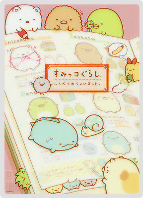 "San-X Sumikko Gurashi ""Picture Book"" Pencil Board (#1)"