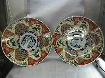 "Large Pair of Early 20th Century Imari Arita Japanese 13"" Chargers"