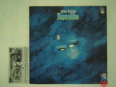 Space Fantasy Emeraldus Image Song e Drama Vinyl LP 33 (CQ-7002)