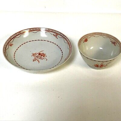 18th Century Chinese Export Tea Cup & Saucer