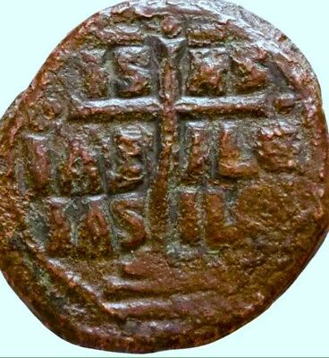 Ancient Byzantine Anonymous Follis Of Christ Cross 29mm