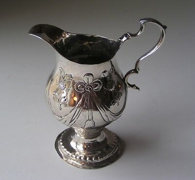 Antique Spanish Colonial / American Colonial Coin Silver Creamer  / Syrup