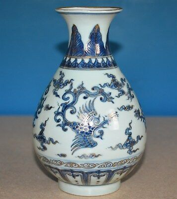 Antique Chinese Porcelain Vase Blue And White Chenghua Mark Rare N9171