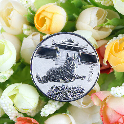 silver The Chinese Zodiac Dog Art Collection Commemorative Coins IG
