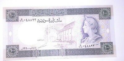 100 pound syrian currency