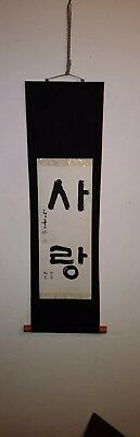 """Asian Chinese Calligraphy Silk Paper Wall Scroll 35"""" x 10"""" SEE DESCRIPTION"""