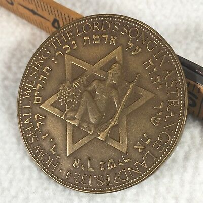 """Israel Coin 1967 Moshe Dayan Private Medal Bronze 2"""" and 1.8 oz Commemorative"""