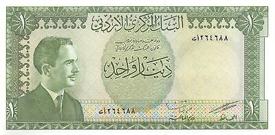 Jordan  1  Dinar  ND. 1970's  P 14b  Sign. # 15  Uncirculated Banknote LHJ15