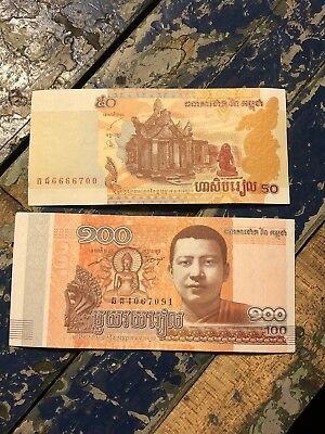 10 Pcs. National Bank Cambodia 50 100 Riels Paper Money Collection Uncirculated