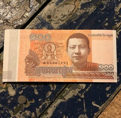 10 Pcs. National Bank Of Cambodia 100 Riels Paper Money Collection Uncirculated