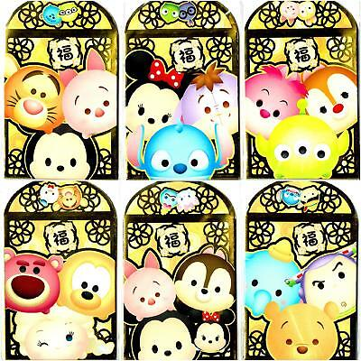 "3.25""x4.25"" Disney Tsum Tsum Chinese Lunar New Year Lucky Envelope 6pcs YELLOW b"