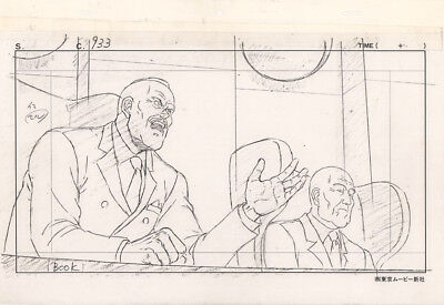 Akira Anime Copy Layout Drawing for Cel Animation Art Colonel Otomo COA 1988
