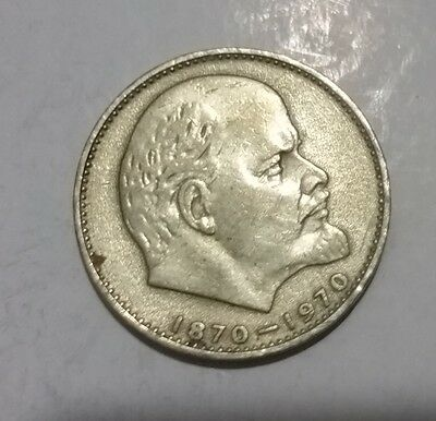 Russia 1 Rouble large 1870-1970 coin Vladimir Ilyich Lenin 100 years since birth