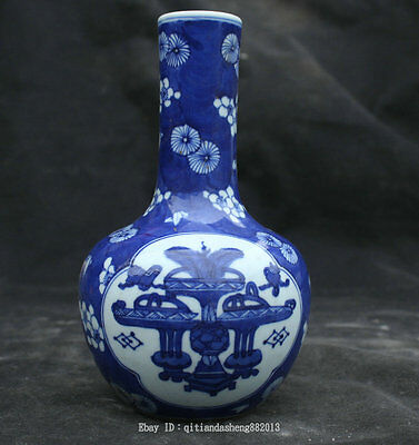 Chinese White Blue Porcelain Flower Vase bottle Pot Jar Jug