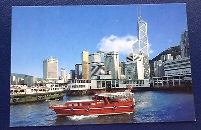 Postcard: Star Ferry: Hong Kong: Un Posted