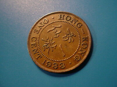 Hong Kong 1933 1-Cent In Excellent Condition
