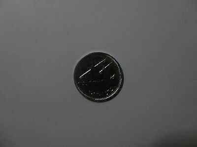 Kuwait Coin - 2013 50 Fils - Brilliant Uncirculated