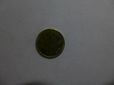 Kuwait Coin - 2013 5 Fils - Brilliant Uncirculated