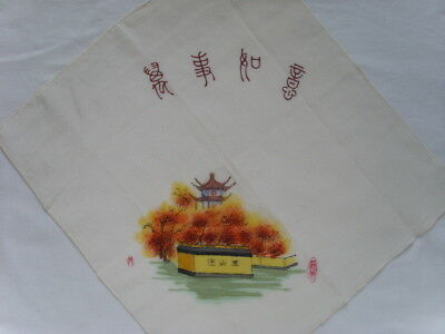 Vintage CHINESE Souvenir SILK HANDKERCHIEF Pocket square Signed print 31 cm 12""