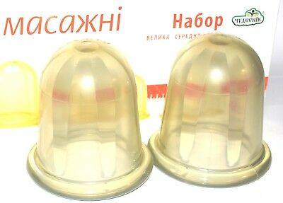 2 Large Cups Silicone Massage Vacuum Body Facial Anti Cellulite Cupping Therapy