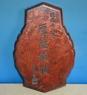 Antique Chinese Ink Stone Well Carved With Box Marked Rare No Reserve A6527