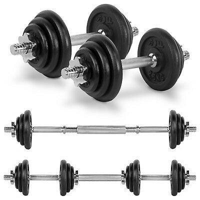 JLL® 20kg Cast Iron Dumbbell+Barbell Set 2018