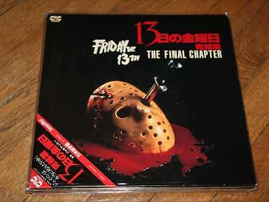 Friday the 13th Part 4 IV The Final Chapter (1984) Laserdisc LD JAPAN HORROR