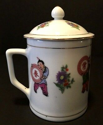 Chinese Porcelain Tea Cup Mug with Lid And Gold Trim