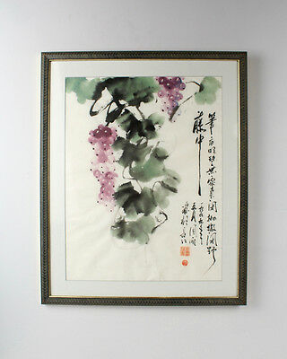 Vintage Labelled Signed Chinese Watercolor Painting by Zhou Yan - Grapes 2D