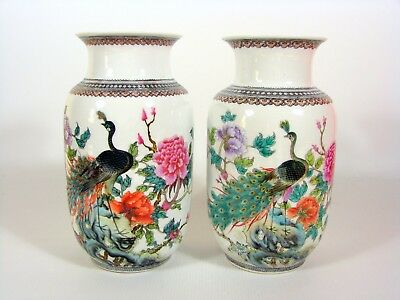 Pair of Antique Chinese Export Enamelled Porcelain Vases Signed H - 9.05 inches