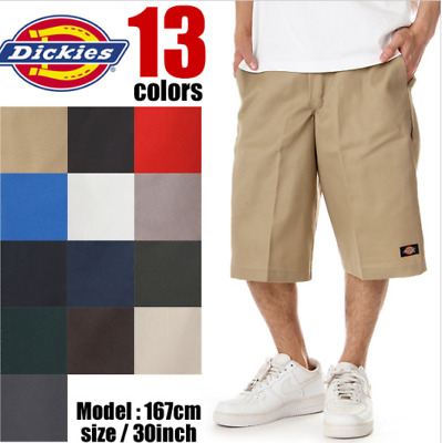 """BIG AND TALL Men's Loose Fit 13"""" Uniform/ Work Shorts with Cellphone Pocket"""
