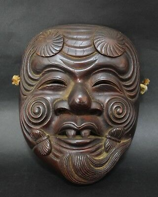 Japanese Antique Hand carved Okina Noh Wooden Mask Omen