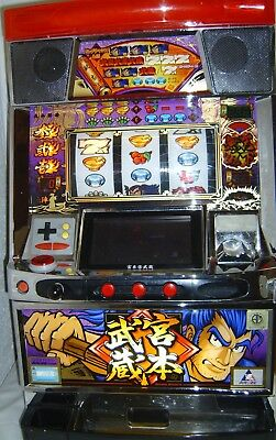 "Slot Machine - Aruze ""miyamoto Musashi"" -  Japanese Pachislo Token Slot Machine"