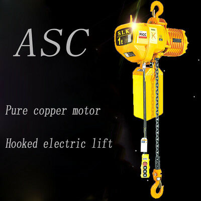Industrial 1 Ton Electric Chain Hoist Handling Winches Rigging Lifting Machine