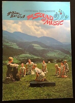 The Sound of Music Japanese Movie Program brochure