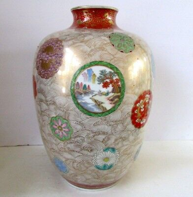 FINE Rare Japanese IMARI Antique Meiji Period Large Vase Super Quality 1890-1910