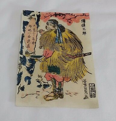 Vintage Japanese Drawing Painting Warrior On Rice Paper