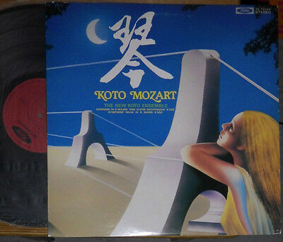 The New Koto Ensemble Koto Mozart Lp Japan