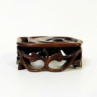 Vintage Chinese Carved Wooden Stand for Jade or Amulet