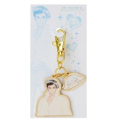 Brand New Japan Sanrio Danshi Boys Seiichiro Minamoto w Cinnamon Key Chain Hook