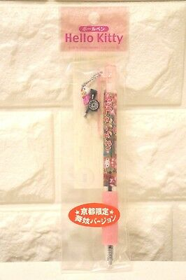 【Japan Limited】Hello Kitty Pen Kyoto Maiko (Geographic Series) Sanrio F/S