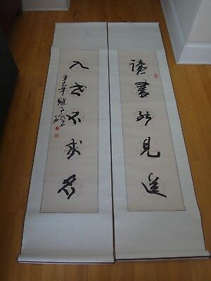 Old Chinese Calligraphy Scroll Painting Pair