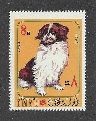 Dog Art Body Portrait Postage Stamp TIBETAN SPANIEL / JAPANESE CHIN Oman MNH