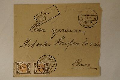 Cover - Pre - WWII - Latvia - Stamp Pair and Envelope