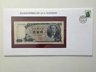 Banknotes of All Nations – Japan 500 yen UNC