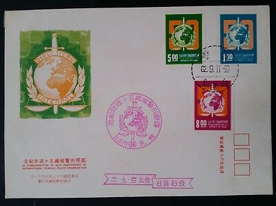 1973 Taiwan 50th Anniversary of Interpol FDC ties set of 3 stamps