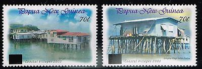2004 Papua New Guinea Villages overprints MNH