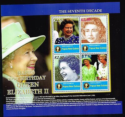 2006 Papua New Guinea QE II 80th Birthday Mini Sheet MNH